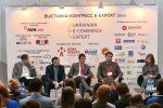 Меняем законы: Как бизнесу попасть в глобальный e-commerce