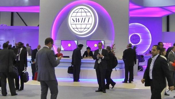 73 крупных банка подключатся к новой инициативе Swift