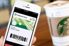 У Starbucks больше денег, чем в банках