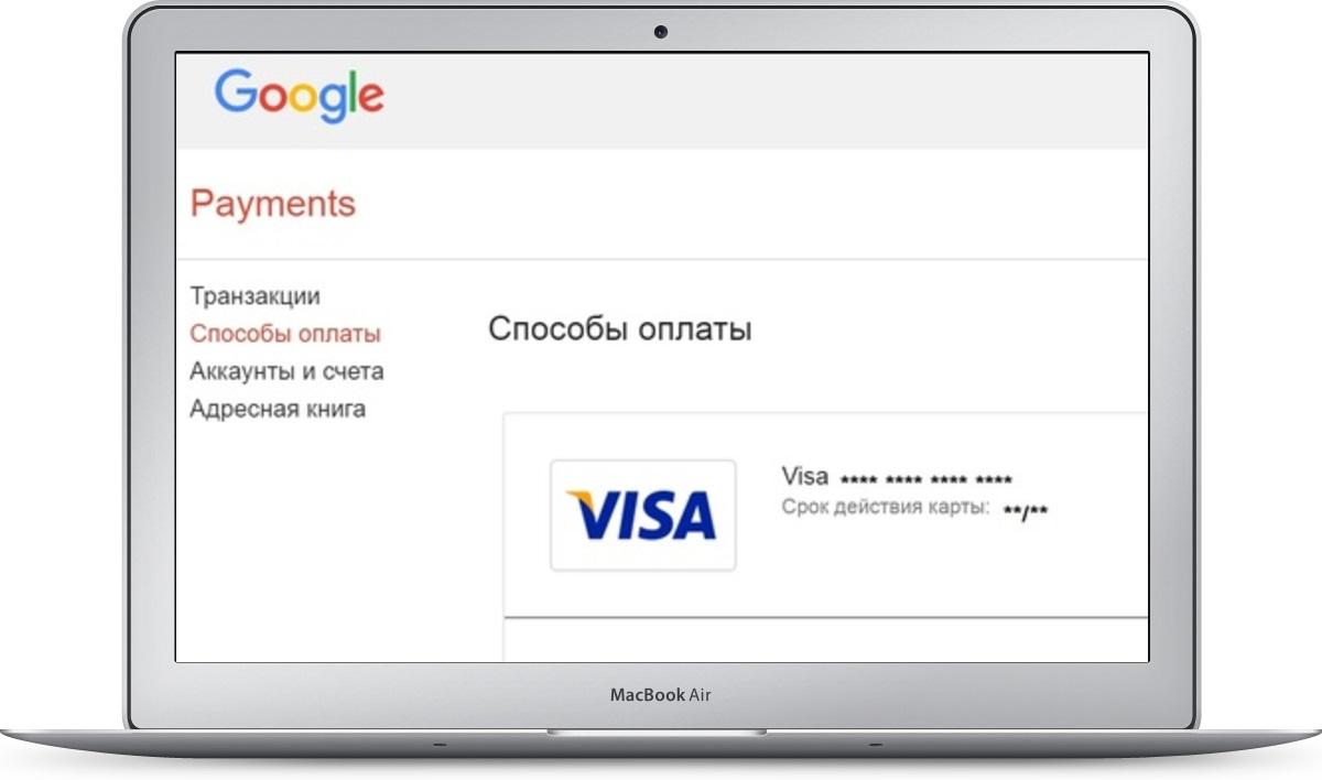Как создать кошелек Гугл