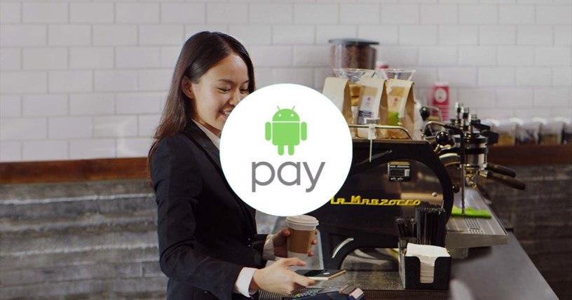 Android Pay продолжает глобальную экспансию: еще 5 стран готовятся к запуску