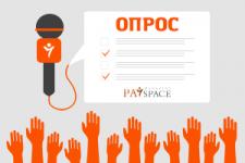ТОП-5 новостей недели: доступные кредиты и новый Приват24