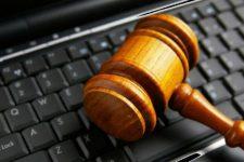 Конференция «Право и финансы в цифровую эпоху»