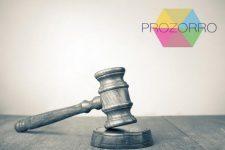 Госзакупки на Prozorro станут еще прозрачнее