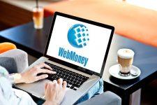Как создать кошелек WebMoney — пошаговое руководство