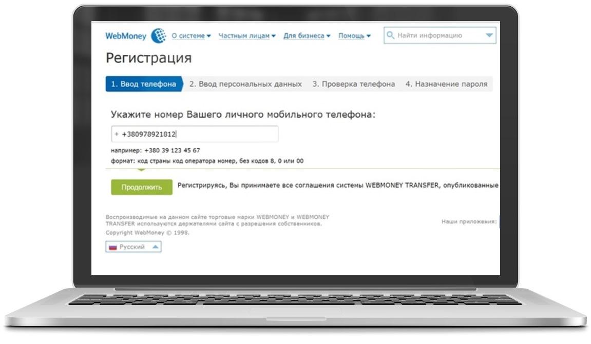 личный кабинет онлайн банк сбербанка вход