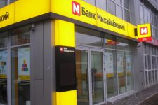 Банк «Михайловский» ликвидируют