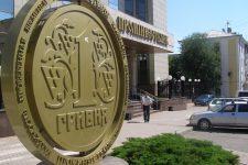 На торги выставлены акции украинского банка с российскими корнями