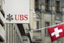 Банк обвиняет правительство Швейцарии в недостаточной защищенности