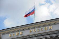 В России может появиться первая пластиковая банкнота