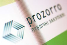 Prozorro готовится к полномасштабному запуску
