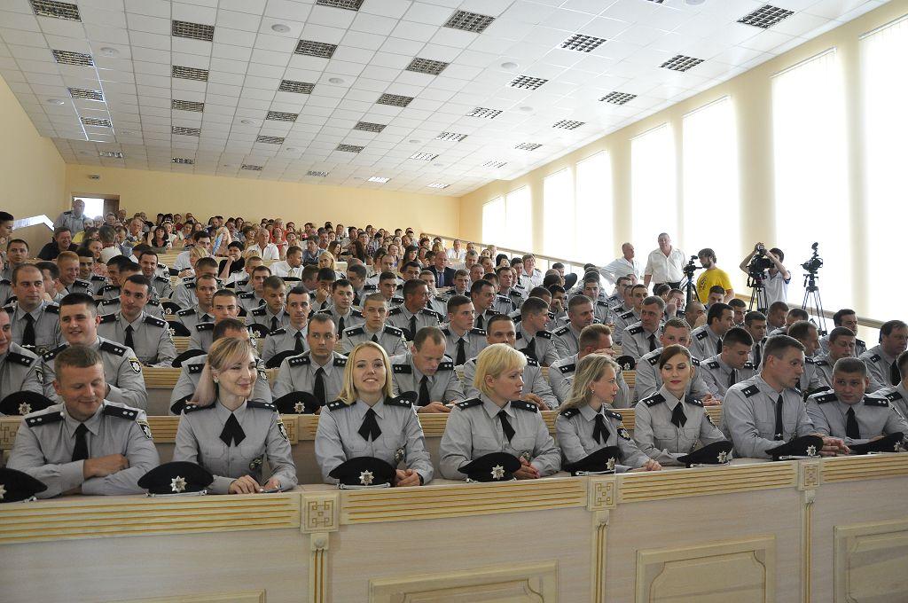Департамента Киберполиции
