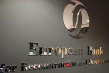 Укрпочту профинансирует европейский банк