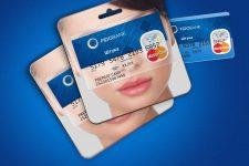 Фидобанк на ликвидации: Как вернуть средства с карты Штука?