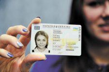 Как подтвердить личность онлайн с помощь ID-карты — лайфхак эксперта