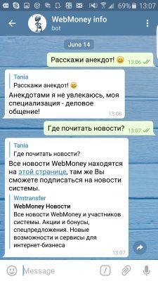 WebMoney bot (5)