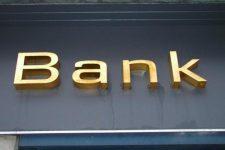Доходы украинских банков уменьшились на 13%