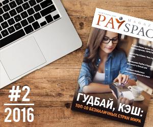 Журнал 2016 #2