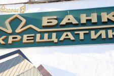 Вкладчикам банка «Хрещатик» возобновят выплаты