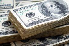 Сколько получают главы крупнейших мировых банков