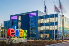 eBay увеличил чистую прибыль в 5 раз
