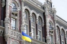 Как НБУ будет восстанавливать кредитование в Украине