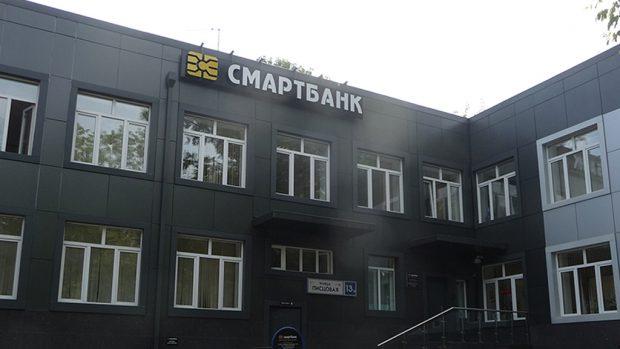 Смартбанк