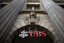 Назван крупнейший в мире частный банк