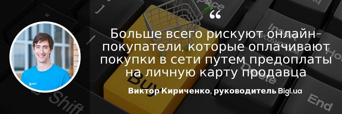 кириченко цитата 1