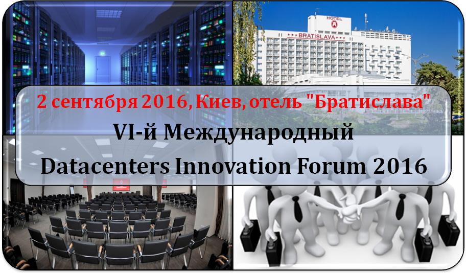 конференция 2-09