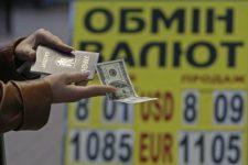 Паспорт больше не нужен: Нацбанк упростил обмен валют