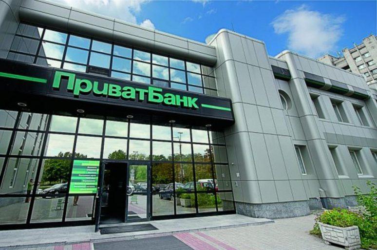 Акции приватбанка