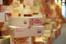 «Нова пошта» запустит сервис выкупа и доставки товаров из США