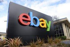 Удобные покупки: eBay запустит локальный сервис