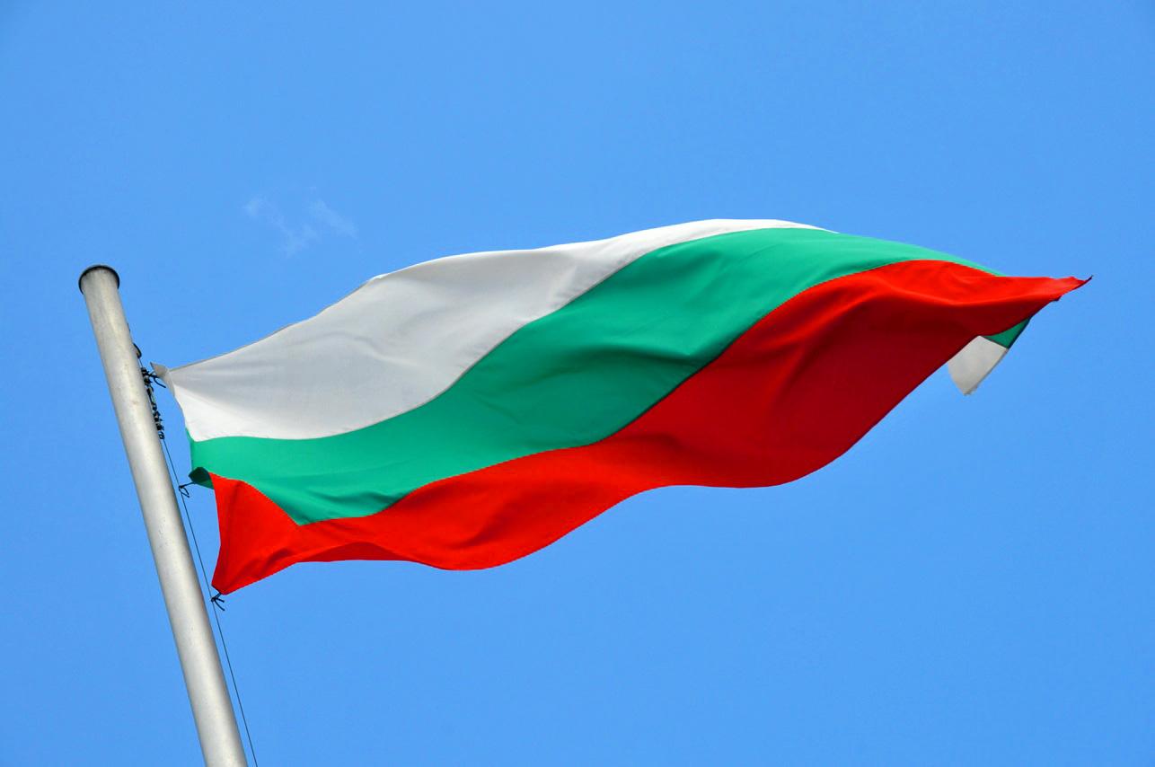 введення євро в Болгарії