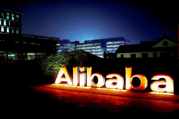 Облачный сервис Alibaba
