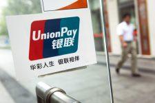 Платежная система Китая добралась до Северной Америки