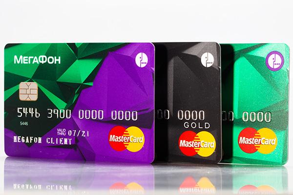 Специалисты: выпуск банковских карт «Мегафон» ненесет рисков для рынка