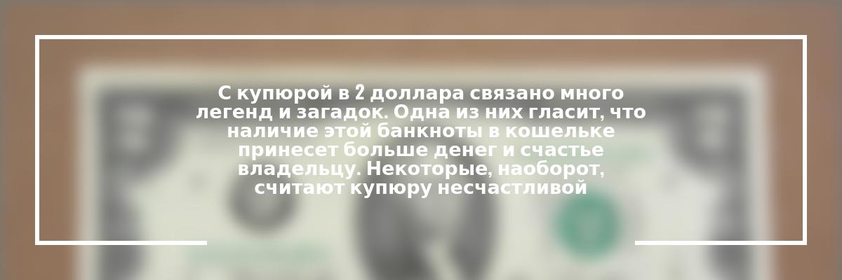 dollar quote 2
