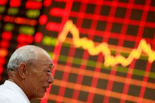 Названа страна-лидер по объему инвестиций в финтех-сектор