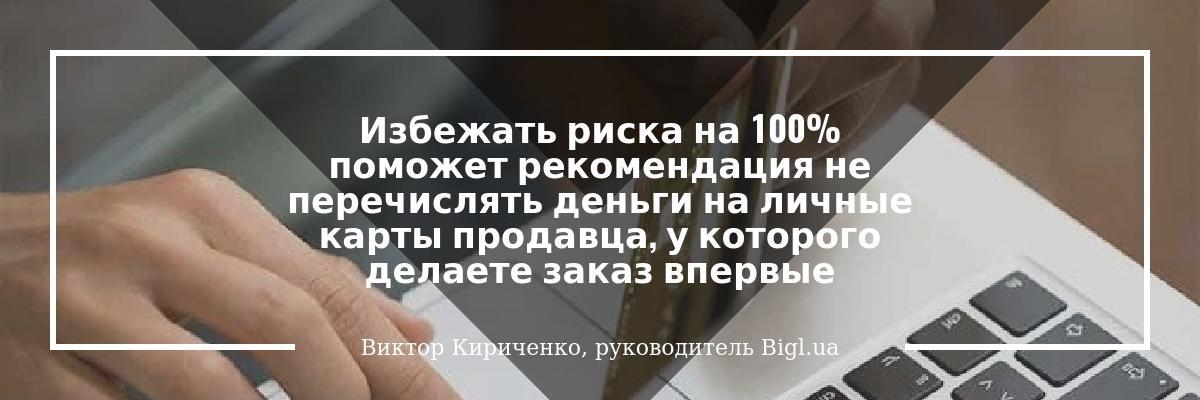 kirichenko quote