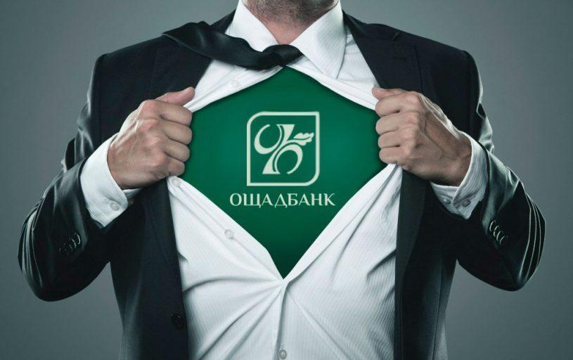 oschadbank.ua
