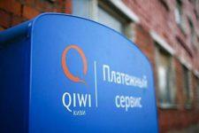 QIWI переведет весь процессинг на технологию блокчейн
