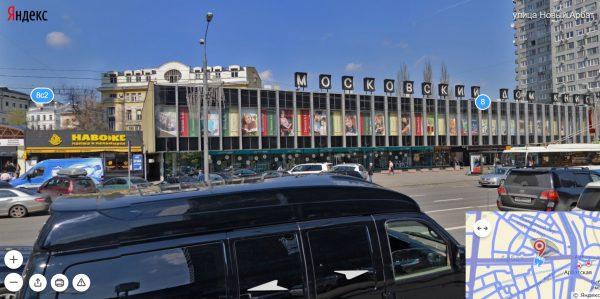В Москве рискнули открыть Bitcoin-обменник