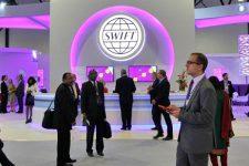 SWIFT сообщила о новых хакерских взломах
