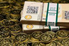 Крупнейшие банки мира создадут новую цифровую валюту