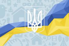 ТОП-15 достижений Украины в сфере финансов и технологий