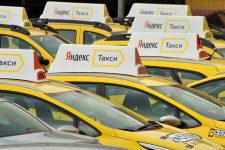 Яндекс.Такси едет в Украину