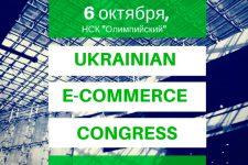 Google представит свой новый сервис на конференции в Киеве