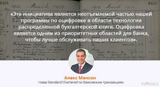 aleks-manson